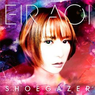 Eir Aoi – Shoegazer -Single-