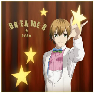 High School Star Musical OP – Dreamer