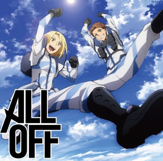 Heavy Object OP – One More Chance!