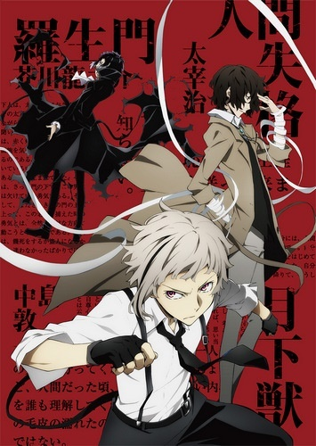 bungou-stray-dogs-2nd-season