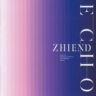 charlotteinsertsongalbum-echo