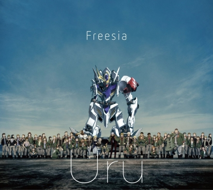 Mobile Suit Gundam: Iron-Blooded Orphans 2nd Season ED2 – Freesia