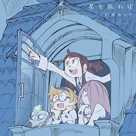 Little Witch Academia ED – Hoshi wo Tadoreba