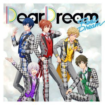 DearDream – Real Dream (1st Album)