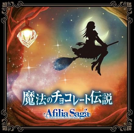 Afilia Saga – Mahou no Chocolate Densetsu (18th Single)