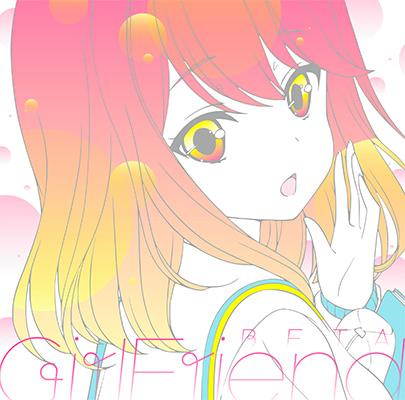 GirlFriend BETA Character Song Series Vol.01