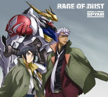 Mobile Suit Gundam: Iron-Blooded Orphans 2nd Season OP – RAGE OF DUST