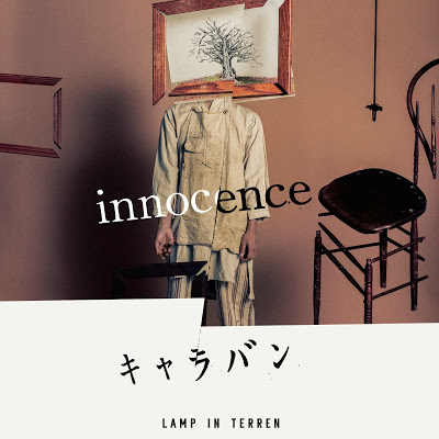LAMP IN TERREN – Innocence (2016) [Ajin Part 2 Shoutotsu ED]