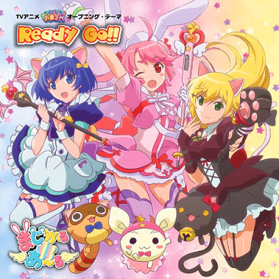 Nurse Witch Komugi-chan R OP – Single – Ready Go!!