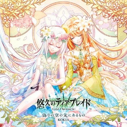 KOKIA – Itsuwari no Sora no Hikari no Saki ni Aru Mono (Single) [2016]