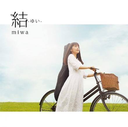 miwa – Yui (Single) [2016]
