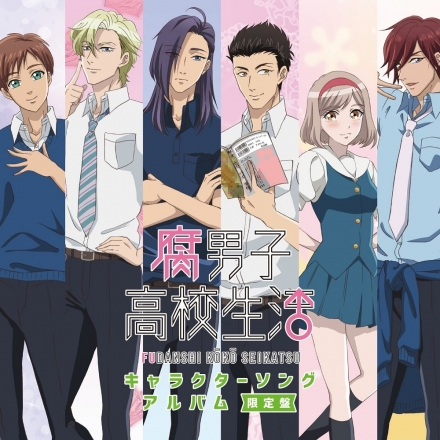 Fudanshi Koukou Seikatsu Character Song Album