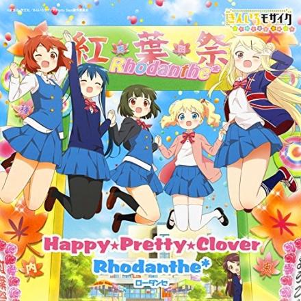 Kin-iro Mosaic: Pretty Days Theme – Happy★Pretty★Clover