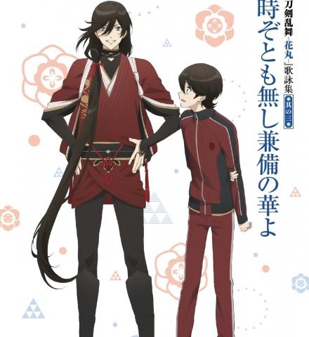 Touken Ranbu: Hanamaru Song Collection Part 3