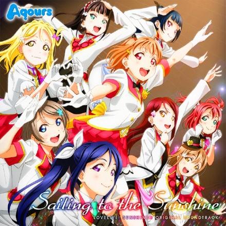 Love Live! Sunshine!! Original Soundtrack