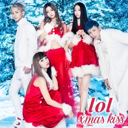 lol – xmas kiss (Digital Single)