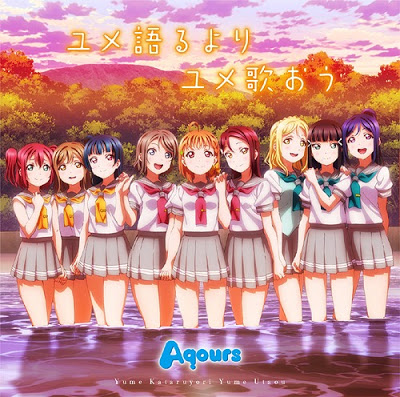 Love Live! Sunshine!! ED – Yume Kataruyori Yume Utaou