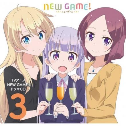 New Game! Drama CD Vol.3