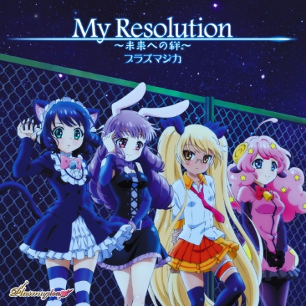 Plasmagica – My Resolution ~Mirai e no Kizuna~ (Single)
