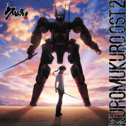 Kuromukuro Original Soundtrack 2