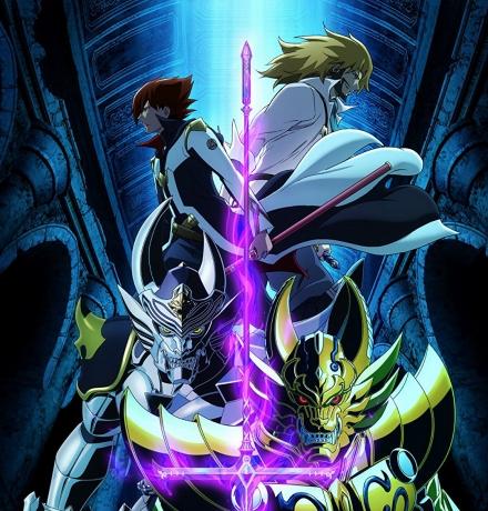 Garo Movie: Divine Flame ORIGINAL SOUND TRACK : MONACA