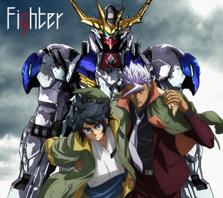Mobile Suit Gundam: Iron-Blooded Orphans 2nd Season OP2 – Fighter