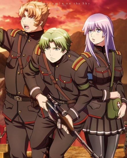 Nejimaki Seirei Senki: Tenkyou no Alderamin Original Soundtrack 2