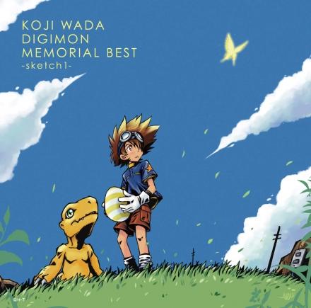 KOJI WADA DIGIMON MEMORIAL BEST ~sketch1~