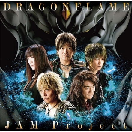 JAM Project – DRAGONFLAME (Single)