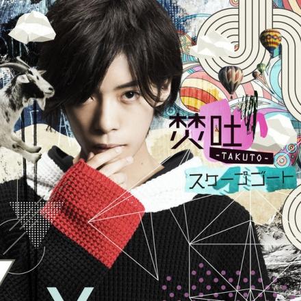Takuto – Scapegoat (1st Album)