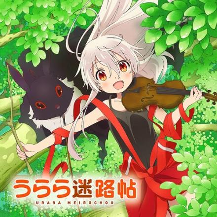 Urara Meirochou Original Soundtrack