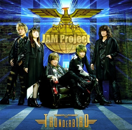 JAM Project – BEST COLLECTION XII