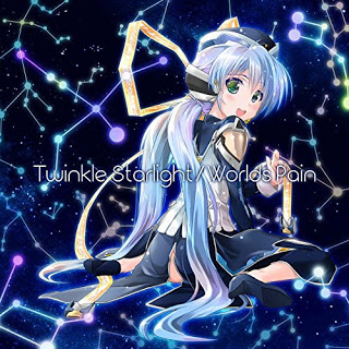 Planetarian ~The Reverie Of a Little Planet~ ED – Twinkle Starlight – Worlds
