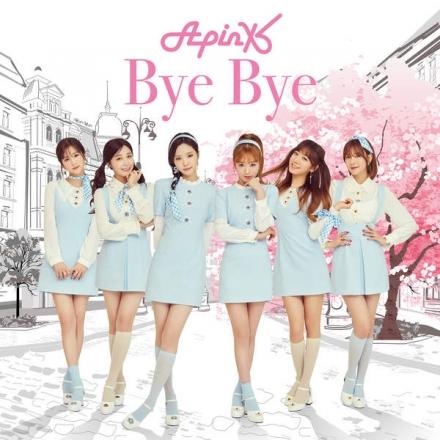 Apink – Bye Bye / PapipupePON!