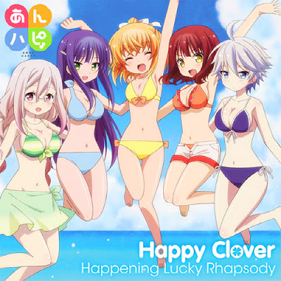 Happy Clover – Happening Lucky Rhapsody / Kaerimichi (Single