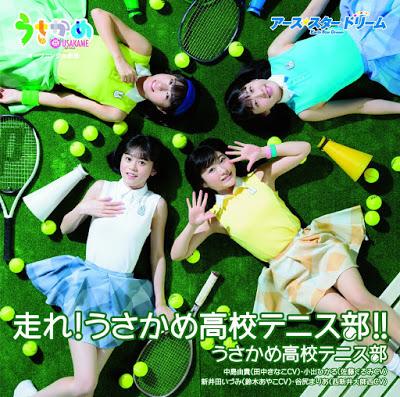 Usakame OP – Hashire! Usakame Koukou Tennis-bu!!