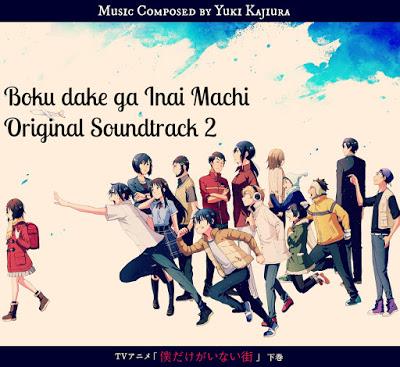 Boku dake ga Inai Machi Original Soundtrack 2