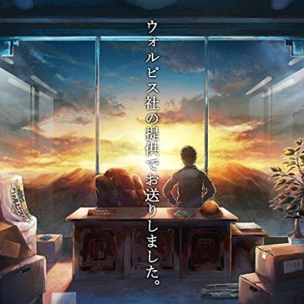 Wolpis Kater – Wolpis Sha no Teikyou de Okurishimashita. (2nd Album)