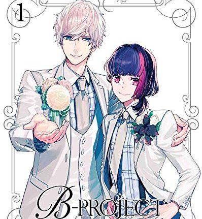 B-PROJECT ~Kodou*Ambitious~ Drama CD & Original Soundtrack
