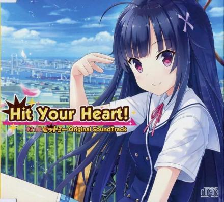 Hit Your Heart ~Kimi no Hitomi ni Hit Me Original Soundtrack~
