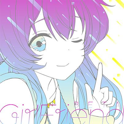 GirlFriend BETA Character Song Series Vol.04