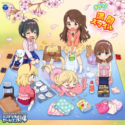 THE IDOLM@STER CINDERELLA GIRLS GEKIJOU – ED – Kira! Mankai Smile