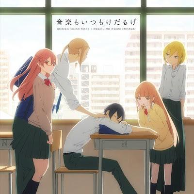 Tanaka-kun Wa Itsumo Kedaruge Original Soundtrack