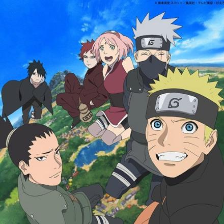 Naruto Shippuden OP 20 – Kara No Kokoro