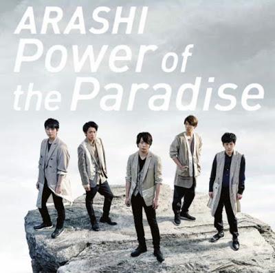 Arashi – Power of the Paradise (Single) 2016