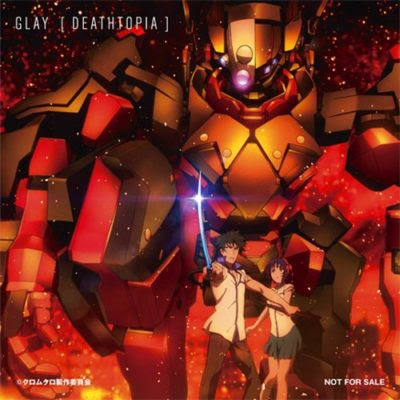 Kuromukuro OP1&OP2 – Deathtopia / Chou Onsoku Destiny
