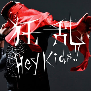 Noragami Aragoto OP – Kyoran Hey Kids!!