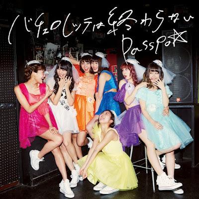 PASSPO☆ – Bachelorette wa Owaranai (2016) [Single]