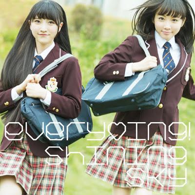 Ooya-san wa Shishunki! OP  – Shining Sky