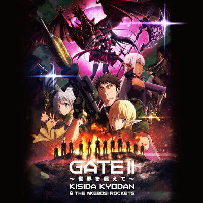 Gate: Jieitai Kanochi nite, Kaku Tatakaeri – Enryuu-hen OP – GATE II ~Sekai wo Koete~